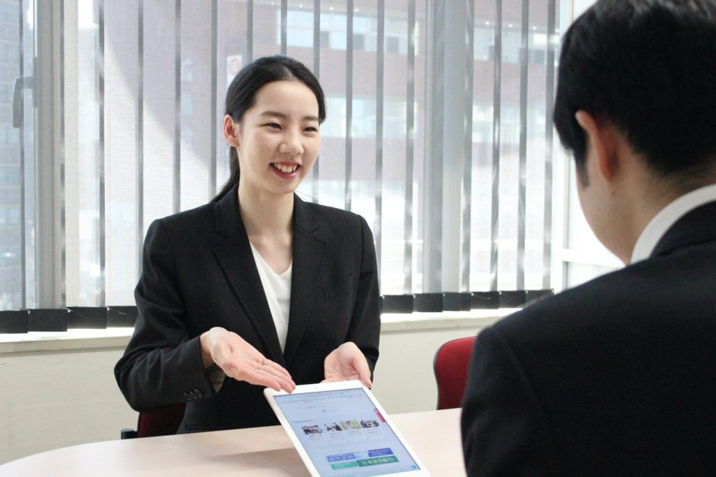 e-情報プロモーション株式会社